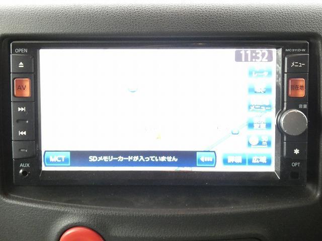 15X インディゴ+プラズマ 純正ナビ Bluetooth(4枚目)