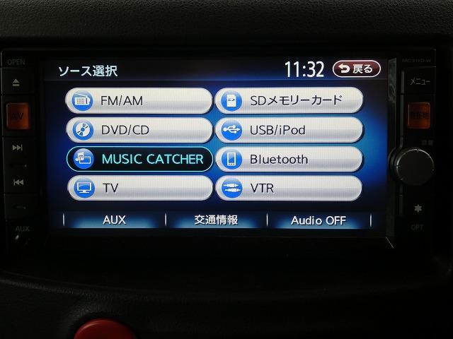 15X インディゴ+プラズマ 純正ナビ Bluetooth(5枚目)