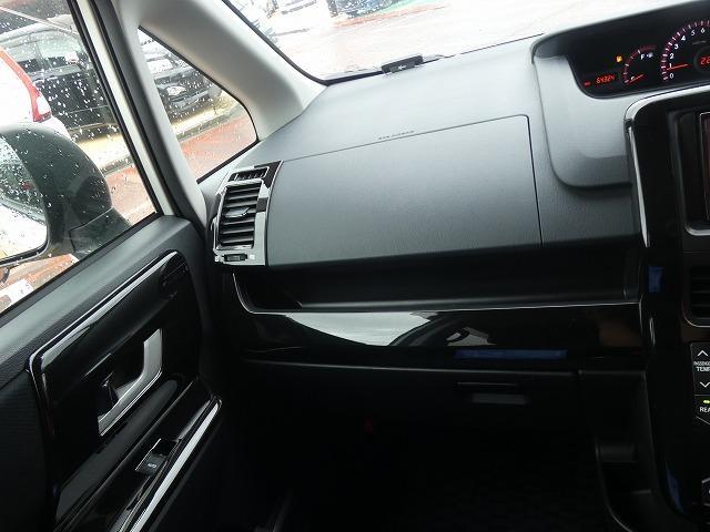 ZS 両側パワスラ SDナビ バックカメラ フルセグ ビルトインETC HIDライト パドルシフト オートライト Bluetooth スマートキー プッシュスタート 電動格納ミラー(18枚目)