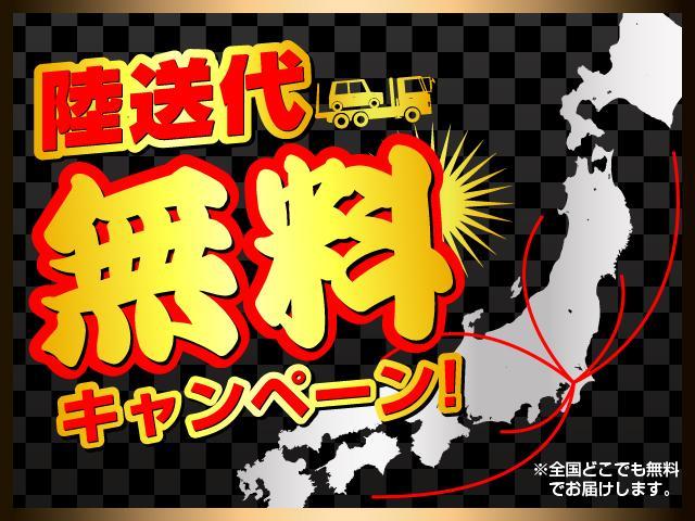 15X Vセレクション 純正ナビ フルセグ プッシュスタート(2枚目)