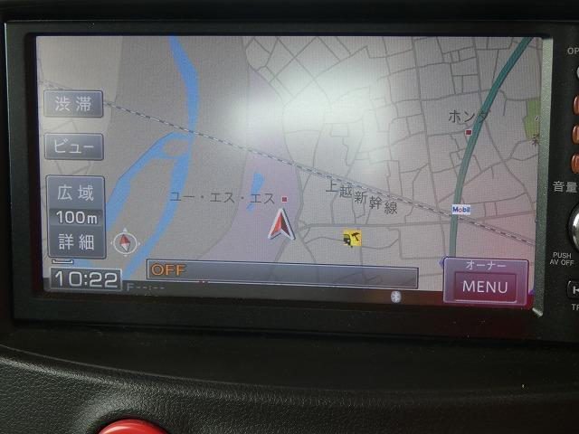 ライダー ブラックライン ワンオーナー 純正ナビ Bluetooth  フルセグ インテリキー  プッシュスタート HIDヘッドライト ETC オーテックアルミ 電動格納ミラー(4枚目)
