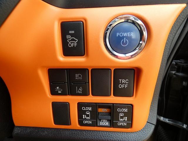 ハイブリッドZS トヨタセーフティセンス 両側パワースライドドア 純正ナビ Bluetooth フルセグ バックカメラ LEDヘッドライト ETC スマートキープッシュスタート 純正AW(4枚目)