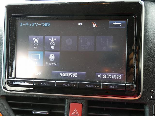 ハイブリッドZS トヨタセーフティセンス 両側パワースライドドア 純正ナビ Bluetooth フルセグ バックカメラ LEDヘッドライト ETC スマートキープッシュスタート 純正AW(7枚目)