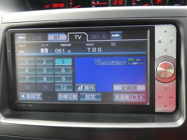 ZS 両側パワースライドドア 純正HDDナビ Bluetooth フルセグ バックカメラ スマートキープッシュスタート HIDヘッドライト ビルトインETC(6枚目)
