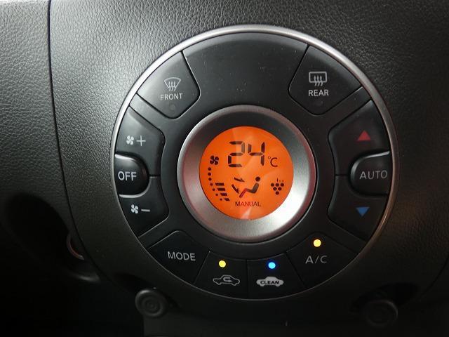 15X インディゴ+プラズマ 社外ナビ フルセグBluetooth インテリジェントキープッシュスタート ETC HIDヘッドライト 純正アルミ ECOモード オートエアコン 電動格納ミラー(6枚目)