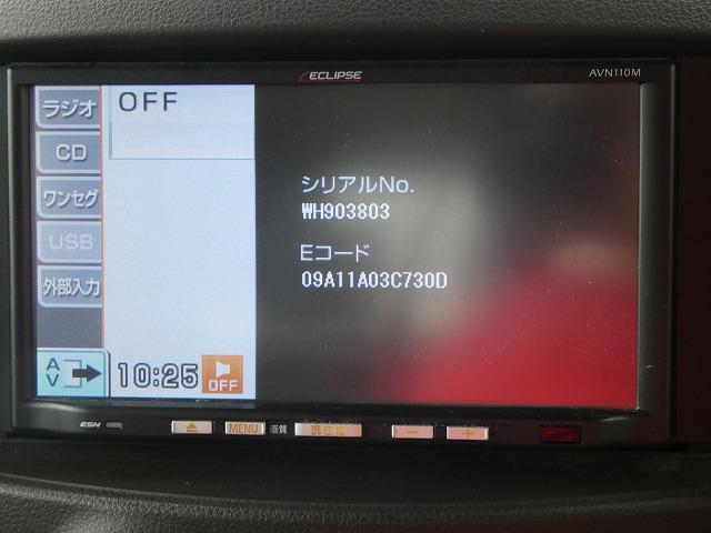 15X インディゴ+プラズマ ワンオーナー 社外ナビ 地デジ インテリジェントキープッシュスタート HIDヘッドライト ETC オートエアコン(4枚目)
