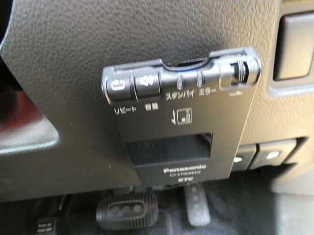 15X インディゴ+プラズマ ワンオーナー 社外ナビ 地デジ インテリジェントキープッシュスタート HIDヘッドライト ETC オートエアコン(8枚目)