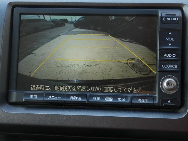 Z 両側パワースライドドア 後席フリップダウンモニター 純正HDDナビ 地デジ バックカメラ HIDヘッドライト 社外18インチアルミ パドルシフト ビルトインETC スマートキー(7枚目)
