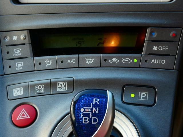S 純正SDナビ Bluetooth 地デジ バックカメラ スマートキープッシュスタート ビルトインETC HIDヘッドライト ステアリングスイッチ オートライト 純正アルミ ウィンカーミラー(5枚目)