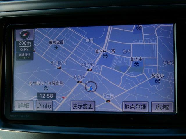 Sツーリングセレクション 純正SDナビ バックカメラ Bluetooth フルセグ ETC スマートキー プッシュスタート LEDヘッドライト オートライト アイドリングストップ ウインカーミラー(4枚目)