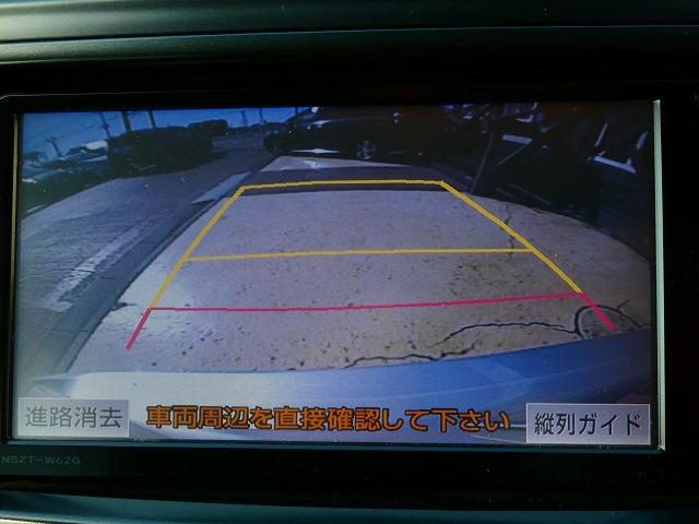 Sツーリングセレクション 純正SDナビ バックカメラ Bluetooth フルセグ ETC スマートキー プッシュスタート LEDヘッドライト オートライト アイドリングストップ ウインカーミラー(6枚目)