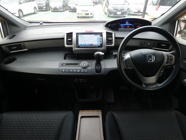 ジャストセレクション 左側パワスラ 純正メモリーナビ バックカメラ Bluetooth フルセグ ETC クルーズコントロール HID オートライト スマートキー アイドリングストップ(2枚目)
