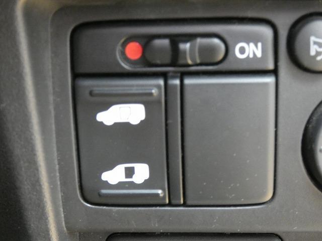 ジャストセレクション 左側パワスラ 純正メモリーナビ バックカメラ Bluetooth フルセグ ETC クルーズコントロール HID オートライト スマートキー アイドリングストップ(4枚目)