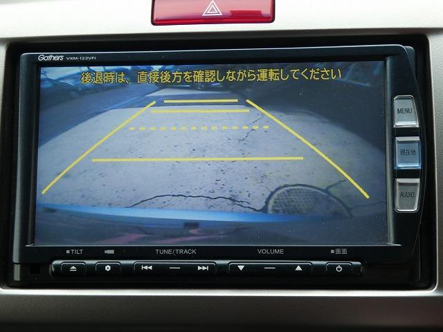 ジャストセレクション 左側パワスラ 純正メモリーナビ バックカメラ Bluetooth フルセグ ETC クルーズコントロール HID オートライト スマートキー アイドリングストップ(5枚目)