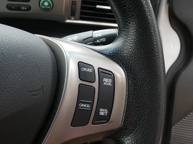 ジャストセレクション 左側パワスラ 純正メモリーナビ バックカメラ Bluetooth フルセグ ETC クルーズコントロール HID オートライト スマートキー アイドリングストップ(8枚目)