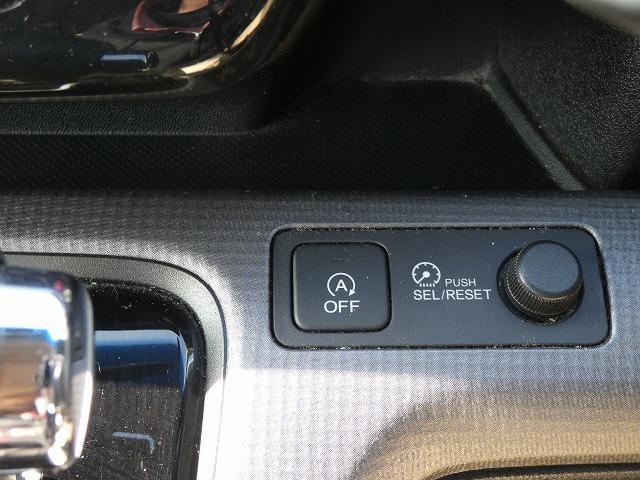 スパーダ 両側パワスラ 純正メモリーナビ バックカメラ Bluetooth フルセグ クルーズコントロール ETC ドラレコ オートライト スマートキー プッシュスタート アイドリングストップ(26枚目)