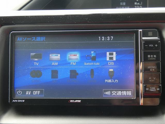 Si 両側パワースライドドア 後席フリップダウンモニター 社外ナビ Bluetooth フルセグ バックカメラ LEDヘッドライト スマートキープッシュスタート ETC(7枚目)