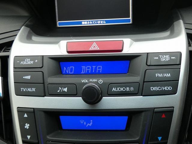 Mエアロパッケージ 純正ナビ バックカメラ 後席モニター スマートキー ETC HIDヘッドライト ECON パドルシフト ステアリングスイッチ オートエアコン オートライト ウィンカーミラー(23枚目)