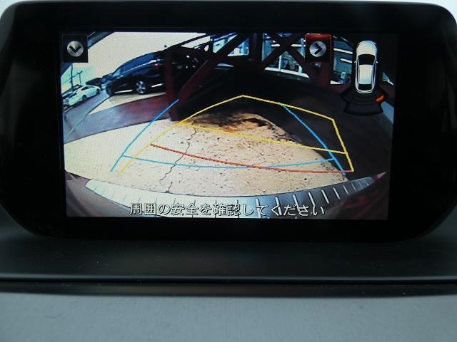 XD Lパッケージ ワンオーナー 社外20インチアルミ スマートシティブレーキサポート 白線逸脱警報 ブラインドスポットモニター 純正SDナビ Bluetooth フルセグ バックカメラ(5枚目)
