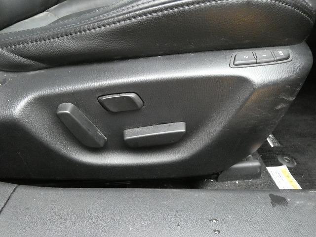 XD Lパッケージ ワンオーナー 社外20インチアルミ スマートシティブレーキサポート 白線逸脱警報 ブラインドスポットモニター 純正SDナビ Bluetooth フルセグ バックカメラ(8枚目)