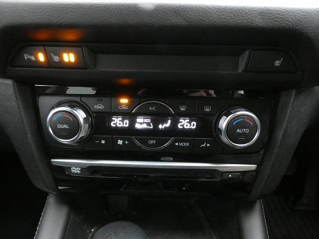 XD Lパッケージ ワンオーナー 社外20インチアルミ スマートシティブレーキサポート 白線逸脱警報 ブラインドスポットモニター 純正SDナビ Bluetooth フルセグ バックカメラ(10枚目)