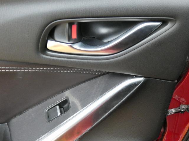 XD Lパッケージ ワンオーナー 社外20インチアルミ スマートシティブレーキサポート 白線逸脱警報 ブラインドスポットモニター 純正SDナビ Bluetooth フルセグ バックカメラ(42枚目)