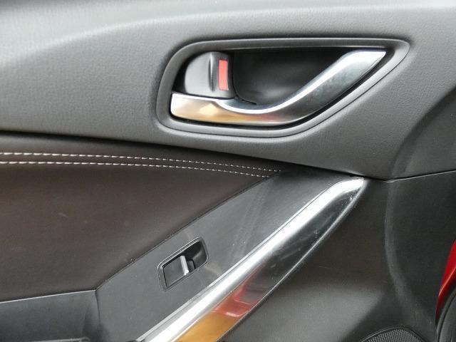 XD Lパッケージ ワンオーナー 社外20インチアルミ スマートシティブレーキサポート 白線逸脱警報 ブラインドスポットモニター 純正SDナビ Bluetooth フルセグ バックカメラ(46枚目)