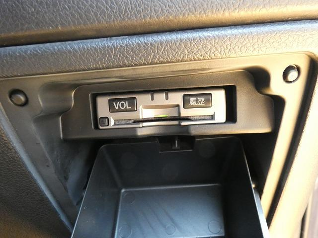 X Lエディション 両側パワースライドドア 後席フリップダウンモニター 社外SDナビ Bluetooth フルセグ バックカメラ ステアリングスイッチ ETC オートライト キーレスエントリー ウィンカーミラー(11枚目)