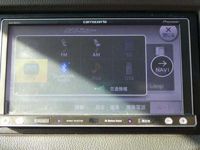 ハイブリッド・スマートセレクションクールエディション 社外SDナビ バックカメラ Bluetooth 地デジ ETC シートヒーター クルーズコントロール ステアリングスイッチ スマートキー オートライト HID ウインカーミラー(6枚目)