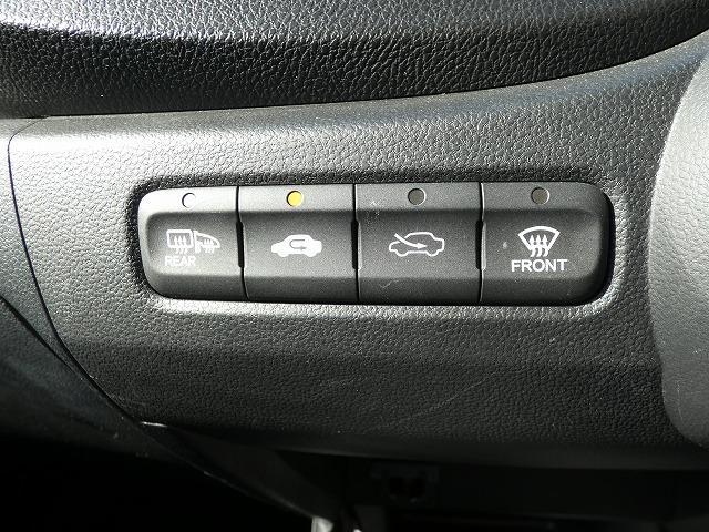 ハイブリッド・スマートセレクションクールエディション 社外SDナビ バックカメラ Bluetooth 地デジ ETC シートヒーター クルーズコントロール ステアリングスイッチ スマートキー オートライト HID ウインカーミラー(22枚目)