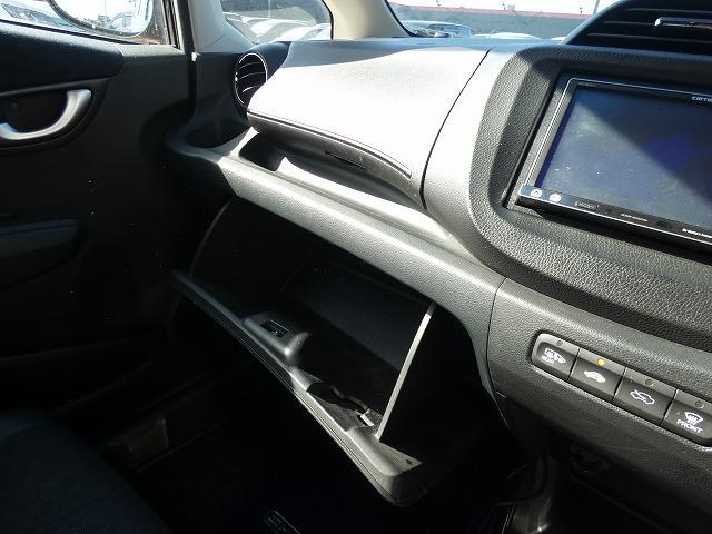 ハイブリッド・スマートセレクションクールエディション 社外SDナビ バックカメラ Bluetooth 地デジ ETC シートヒーター クルーズコントロール ステアリングスイッチ スマートキー オートライト HID ウインカーミラー(27枚目)