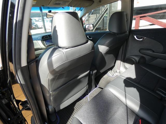 ハイブリッド・スマートセレクションクールエディション 社外SDナビ バックカメラ Bluetooth 地デジ ETC シートヒーター クルーズコントロール ステアリングスイッチ スマートキー オートライト HID ウインカーミラー(36枚目)