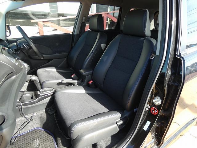 ハイブリッド・スマートセレクションクールエディション 社外SDナビ バックカメラ Bluetooth 地デジ ETC シートヒーター クルーズコントロール ステアリングスイッチ スマートキー オートライト HID ウインカーミラー(37枚目)