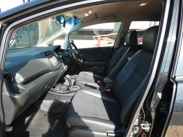 ハイブリッド・スマートセレクションクールエディション 社外SDナビ バックカメラ Bluetooth 地デジ ETC シートヒーター クルーズコントロール ステアリングスイッチ スマートキー オートライト HID ウインカーミラー(38枚目)