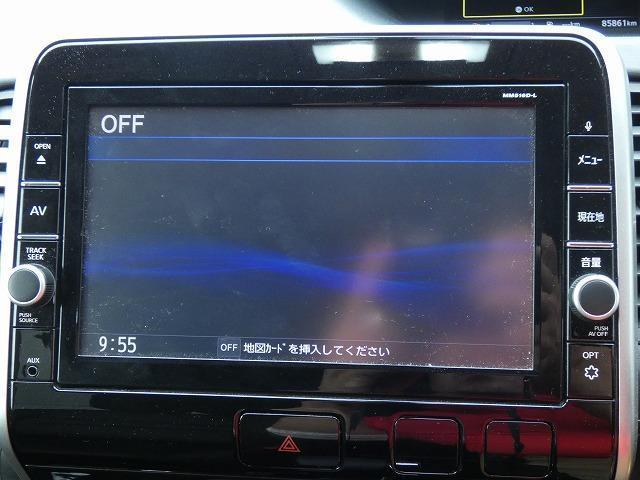 ハイウェイスターG プロパイロットエディション 両側パワスラ プロパイロット ハンズフリー エマージェンシーブレーキ 純正SDナビ Bluetooth バックカメラ フルセグ シートヒーター ETC 後席モニター(7枚目)
