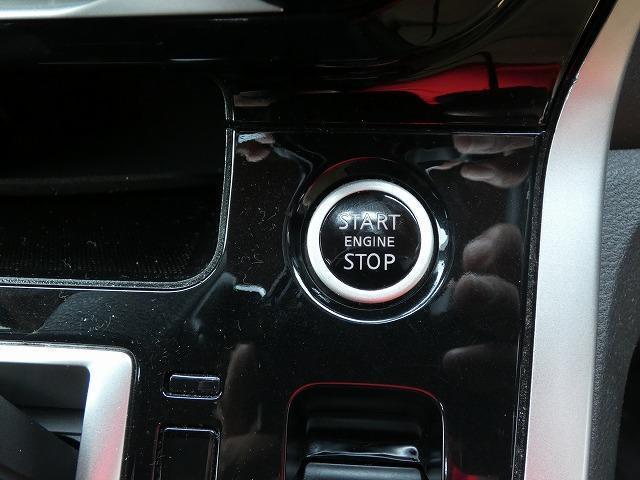 ハイウェイスターG プロパイロットエディション 両側パワスラ プロパイロット ハンズフリー エマージェンシーブレーキ 純正SDナビ Bluetooth バックカメラ フルセグ シートヒーター ETC 後席モニター(22枚目)