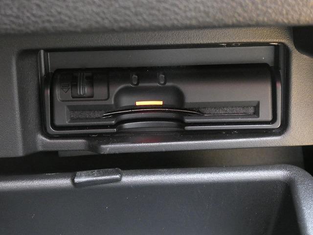 ハイウェイスターG プロパイロットエディション 両側パワスラ プロパイロット ハンズフリー エマージェンシーブレーキ 純正SDナビ Bluetooth バックカメラ フルセグ シートヒーター ETC 後席モニター(26枚目)