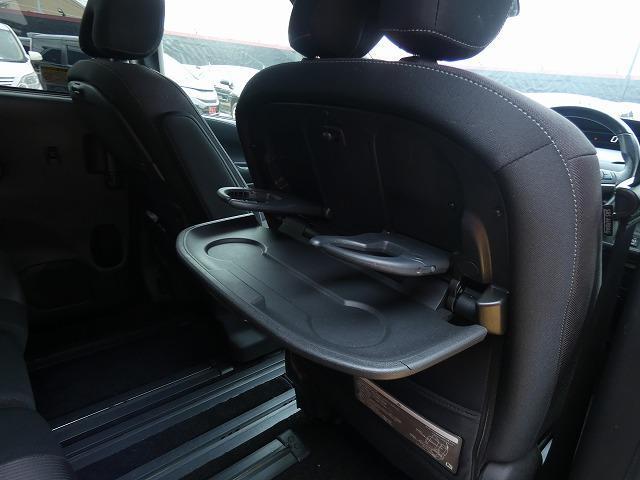 ハイウェイスターG プロパイロットエディション 両側パワスラ プロパイロット ハンズフリー エマージェンシーブレーキ 純正SDナビ Bluetooth バックカメラ フルセグ シートヒーター ETC 後席モニター(36枚目)