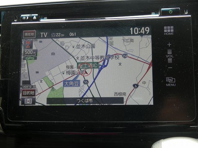 アブソルート・EX フリップダウンモニター 両側パワースライドドア 純正メモリーナビ 地デジ バックカメラ Bluetooth ETC ハーフレザー アイドリングストップ LEDヘッドライト クルーズコントロール(4枚目)