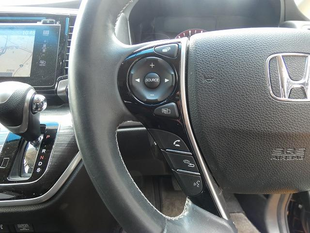 アブソルート・EX フリップダウンモニター 両側パワースライドドア 純正メモリーナビ 地デジ バックカメラ Bluetooth ETC ハーフレザー アイドリングストップ LEDヘッドライト クルーズコントロール(22枚目)