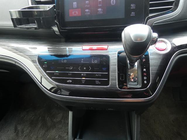 アブソルート・EX フリップダウンモニター 両側パワースライドドア 純正メモリーナビ 地デジ バックカメラ Bluetooth ETC ハーフレザー アイドリングストップ LEDヘッドライト クルーズコントロール(25枚目)