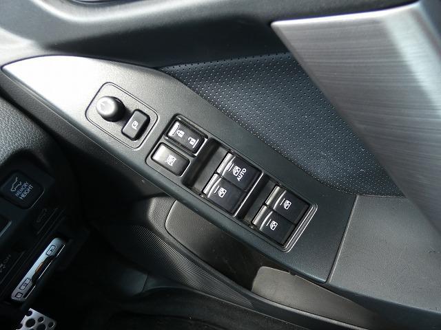 2.0XT アイサイト 衝突軽減システム SDナビ バックカメラ パワーバックドア ETC クルーズコントロール オートライト ステアリングスイッチ スマートキー プッシュスタート(22枚目)