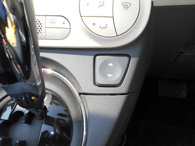 「フィアット」「フィアット 500C」「コンパクトカー」「埼玉県」の中古車32