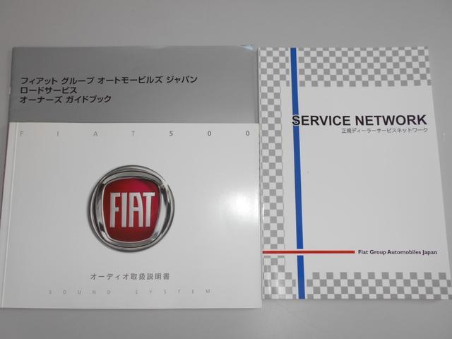 「フィアット」「フィアット 500C」「コンパクトカー」「埼玉県」の中古車50