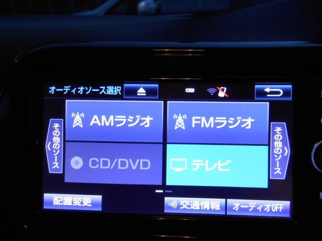 「トヨタ」「シエンタ」「ミニバン・ワンボックス」「埼玉県」の中古車28