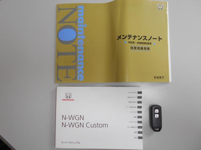 「ホンダ」「N-WGNカスタム」「コンパクトカー」「埼玉県」の中古車48