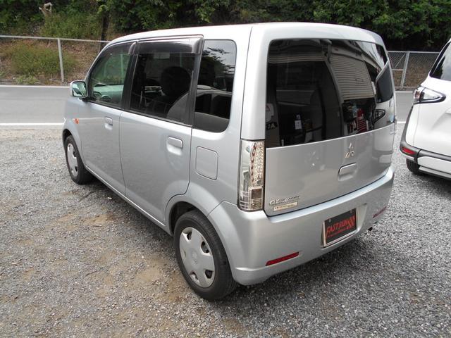 「三菱」「eKワゴン」「コンパクトカー」「埼玉県」の中古車5