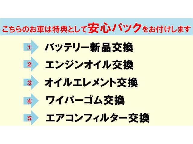 「フィアット」「フィアット 500」「コンパクトカー」「埼玉県」の中古車3