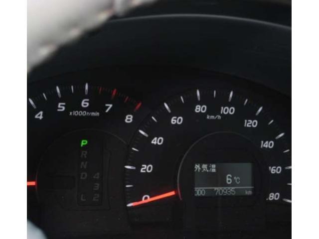 トヨタ カムリ G ディグニスエディション HDDナビ