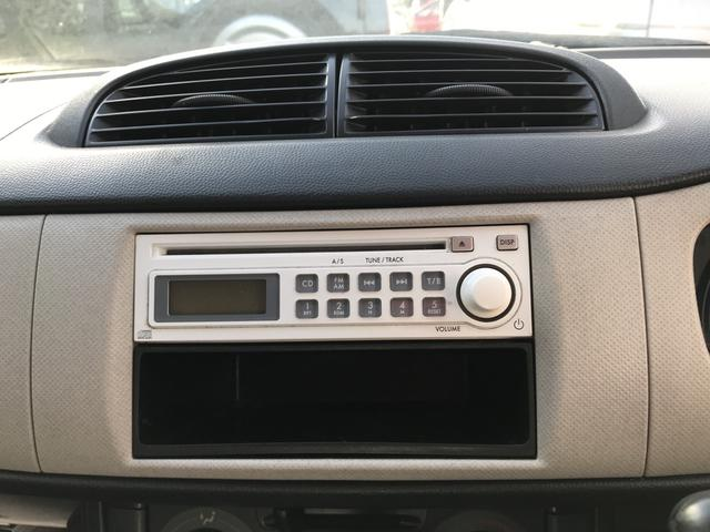 Fプラス CVT 保証付き キーレス CD ライトブルー(17枚目)